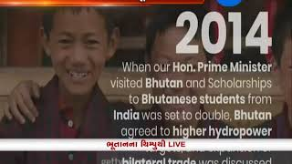 Narendra Modi's Bhutan Visit, Addresses People