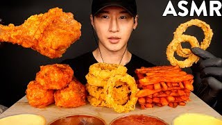 ASMR FRIED CHICKEN & ONION RINGS + FRIES MUKBANG (No Talking) EATING SOUNDS | Zach Choi ASMR