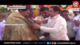 Minister Niranjan Reddy Inaugurates Substation || At News Republic