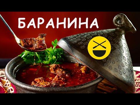 Что приготовить на Ифтар в месяц Рамазан? Новое блюдо: филе барашка в таджине, с отличным соусом!