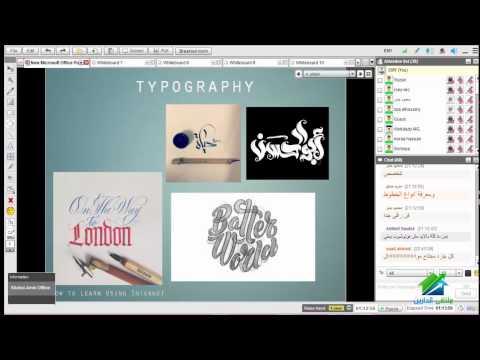 إزاي تكون مصمم فاهم | أكاديمية الدارين | ورشة رقم 3