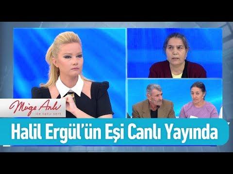 Halil Ergül'ün eşi canlı yayında - Müge Anlı ile Tatlı Sert 27 Ocak 2020