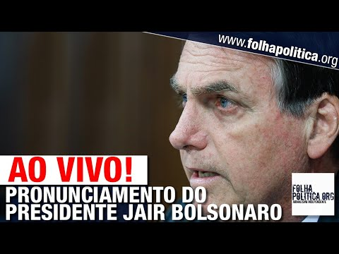 ASSISTA: PRESIDENTE JAIR BOLSONARO FAZ PRONUNCIAMENTO DE HOSPITAL EM SÃO PAULO