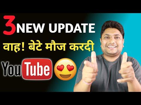 YouTube 3 New Update 8 July 2021 | Waah! Bete Mauj Kardi 😍😍