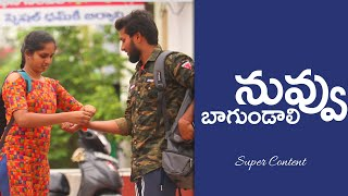 Raksha Bandhan | Telugu Pranks | Prank in telugu | Prank in India | Indian Army |Mini Movie