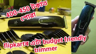 Reviewing Flipkart's budget friendly trimmer..  #flipkart #budgetfriendly
