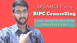 AP eamcet Bipc counselling 2019 | Certificate Verification dates | Option Entry dates | All you need