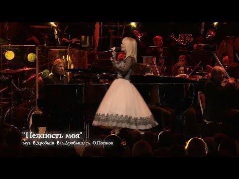 Валерия - Нежность моя (The Royal Albert Hall) - UC8ctItMhn_FNS1c301_Q-zA