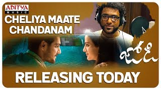 Haricharan About Singing  Cheliya Maate Chandanam Song From Movie Jodi || Aadi, Shraddha Srinath