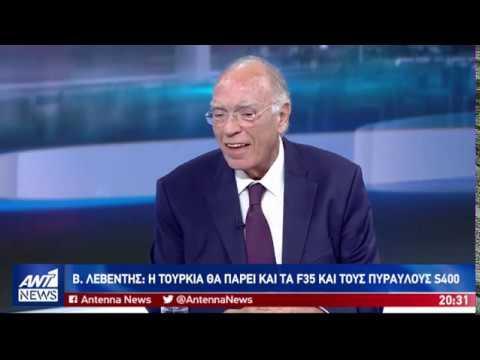 Βασίλης Λεβέντης στον ΑΝΤ1 με τον Νίκο Χατζηνικολάου  (19-6-2019)