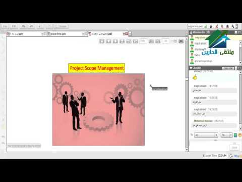 PMP Preperation Course |Aldarayn Academy| lecture 6