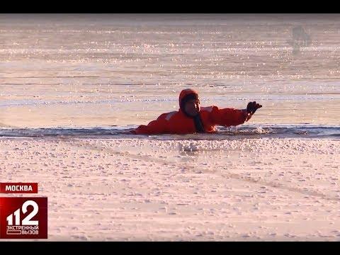 Опасный лёд! photo