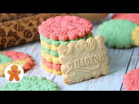 Цветное Печенье ✧ Сладкий Подарок на Пасху photo