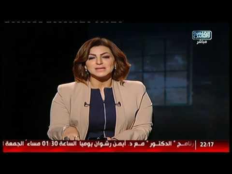 المصرى أفندى 360 | الإرهاب ببريطانيا .. أزمة مشروع كايت لوب .. لقاء مع د.مايكل مورجان