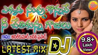 latest songs online