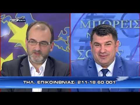 Δήμος Δανέλλας με το Γαβρήλο Χαλικιώτη στο BlueSky (15-4-2019)