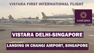 VISTARA Singapore | FIRST VISTARA International Flight Landing in CHANGI AIRPORT, SINGAPORE