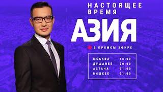 Казахстан: насилие над
