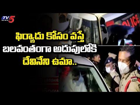 6 గంటల పాటు పీ.ఎస్ వద్ద కారులో ఆందోళన: Police Takes Devineni Uma Into Custody | YCP Attacks On Uma