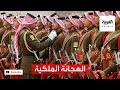 نشرة الرابعة | إطلاق الهجانة الملكية في السعودية .. تعرف على تاريخها  - نشر قبل 44 دقيقة
