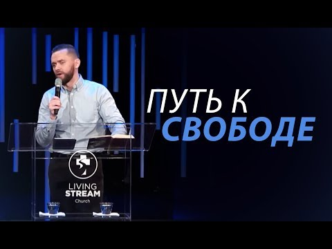 Pastor Vlad
