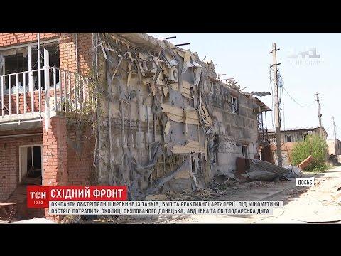 Ворог наніс потужні обстріли по українських позиціях