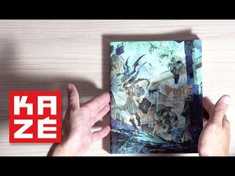 Vidéo de Kaiu Shirai