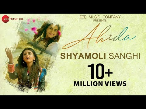 AHIDA LYRICS - Shyamoli Sanghi | Ravi Singhal