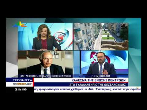 Β. Λεβέντης /  STAR Κεντρικής Ελλάδος  / 20-1-2018
