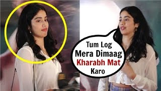Jhanvi Kapoor Throws ATTITUDE At Media At Judgemental Hai Kya Movie Screening