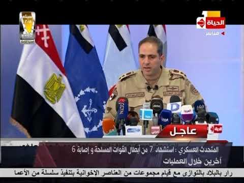 سيناء 2018 - رد المتحدث العسكري حول هروب العناصر الإرهابية من سيناء للقاهرة وتأمين معبر رفح
