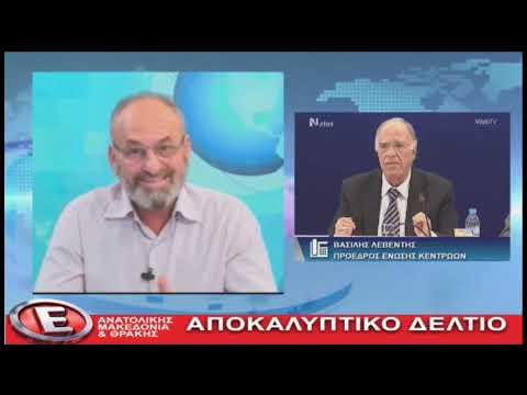 Βασίλης Λεβέντης στο TV Δέλτα Δράμας (26-9-2019)