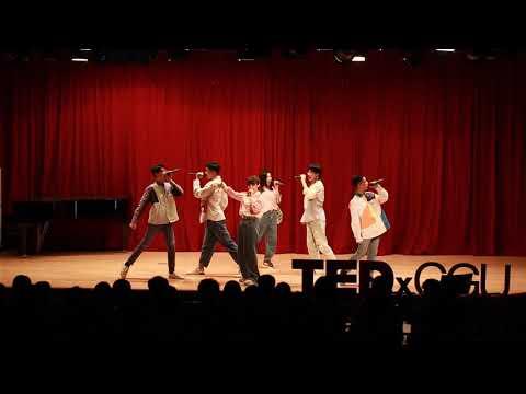尋人啟事The Wanted-阿卡貝拉表演 | 尋人啟事 樂團 | TEDxCGU