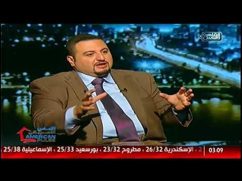 النبض الأمريكى | لقاء مع المستشار عادل عمدة حول دور القوات المسلحة فى مواجهة التحديات المصرية