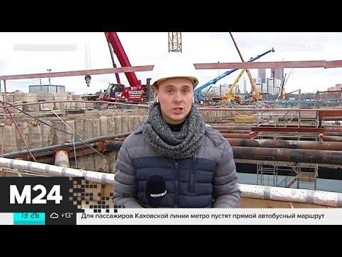 "Какой будет станция БКЛ метро ""Карамышевская"" - Москва 24 photo"