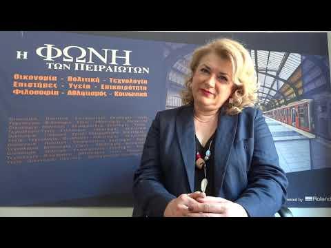 Μαρία Μπουκουβάλα, Υποψήφια  Ευρωβουλευτής με την Ένωση Κεντρώων.