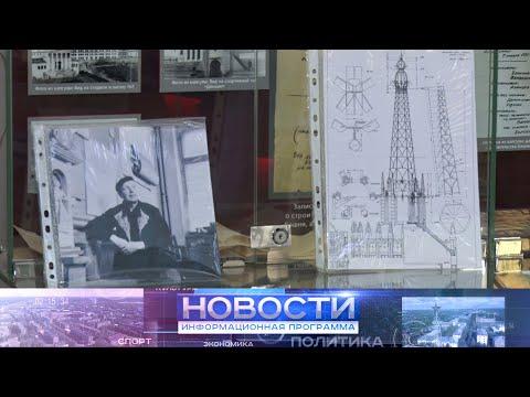 Инта стала объектом научного исследования специалистов Уральского федерального университета.