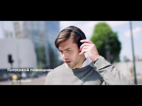 Наушники Sony WH-1000XM3 с шумоподавлением. Просто и удобно