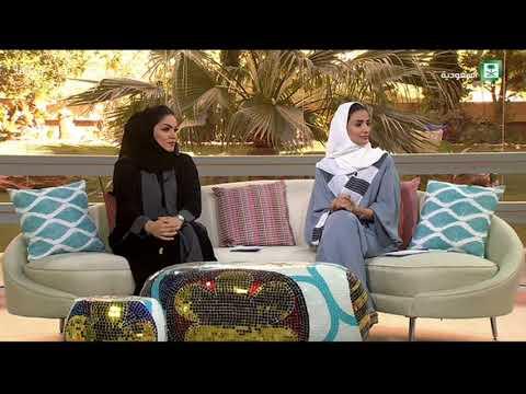 فكرة مشروع يساعد على تجهيز الطبخ المنزلي ببصمة سعودية