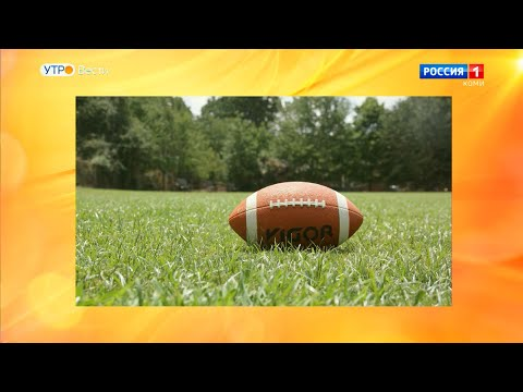 В Сыктывкаре проходят бесплатные тренировки по регби