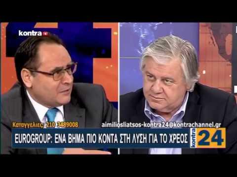 Γεώργιος Κουτουλάκης / «Kontra 24»,Kontra Channel/16-6-2017