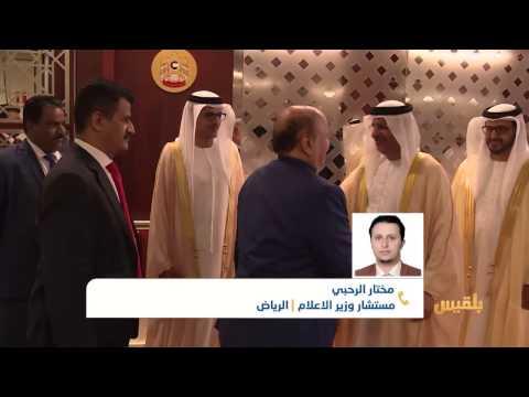 مختار الرحبي مستشار وزير الإعلام يتحدث عن أهداف زيارة الرئيس الى ابو ظبي