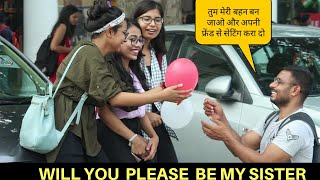 HAmari Ban Jao  ( RAKSHABANDHAN SPECIAL) PRANK With Twist. || Pranks In India