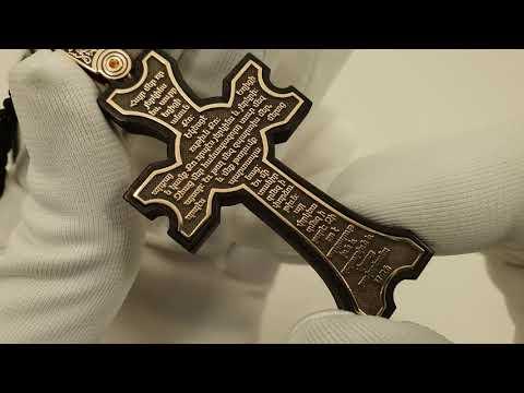 Армянский крест photo