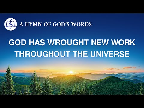 A Hymn of Gods Words  God Has Wrought New Work Throughout the Universe