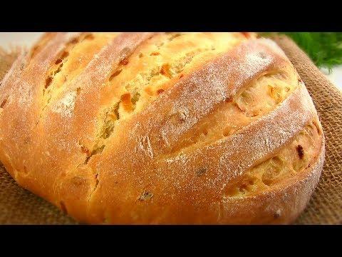 Домашний Луковый Хлеб—Это просто Чудо!