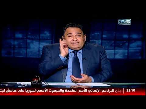 المصري الأفندي | زيارة السيسي لللأمم المتحدة .. سور الأزبكية