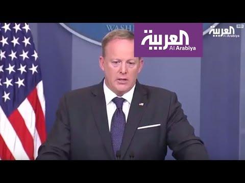 واشنطن تتوعد الأسد بثمن باهظ إذا استخدم الكيمياوي مجددا