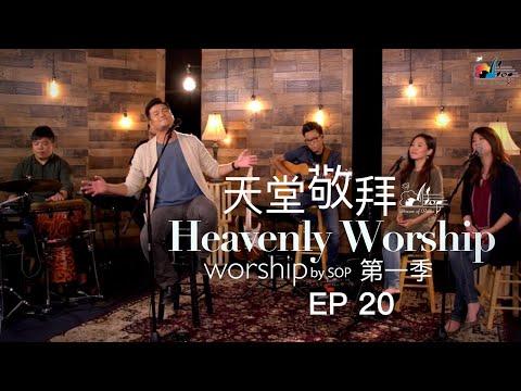LIVE - EP20 HD :