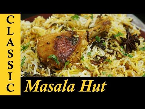 Hyderabadi Chicken Dum Biryani Recipe / How to make Chicken Dum Biryani at home - UCUPgLmps2CVzIfVSjPDVtng